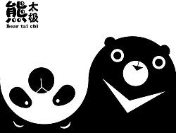 熊太极文创餐具设计