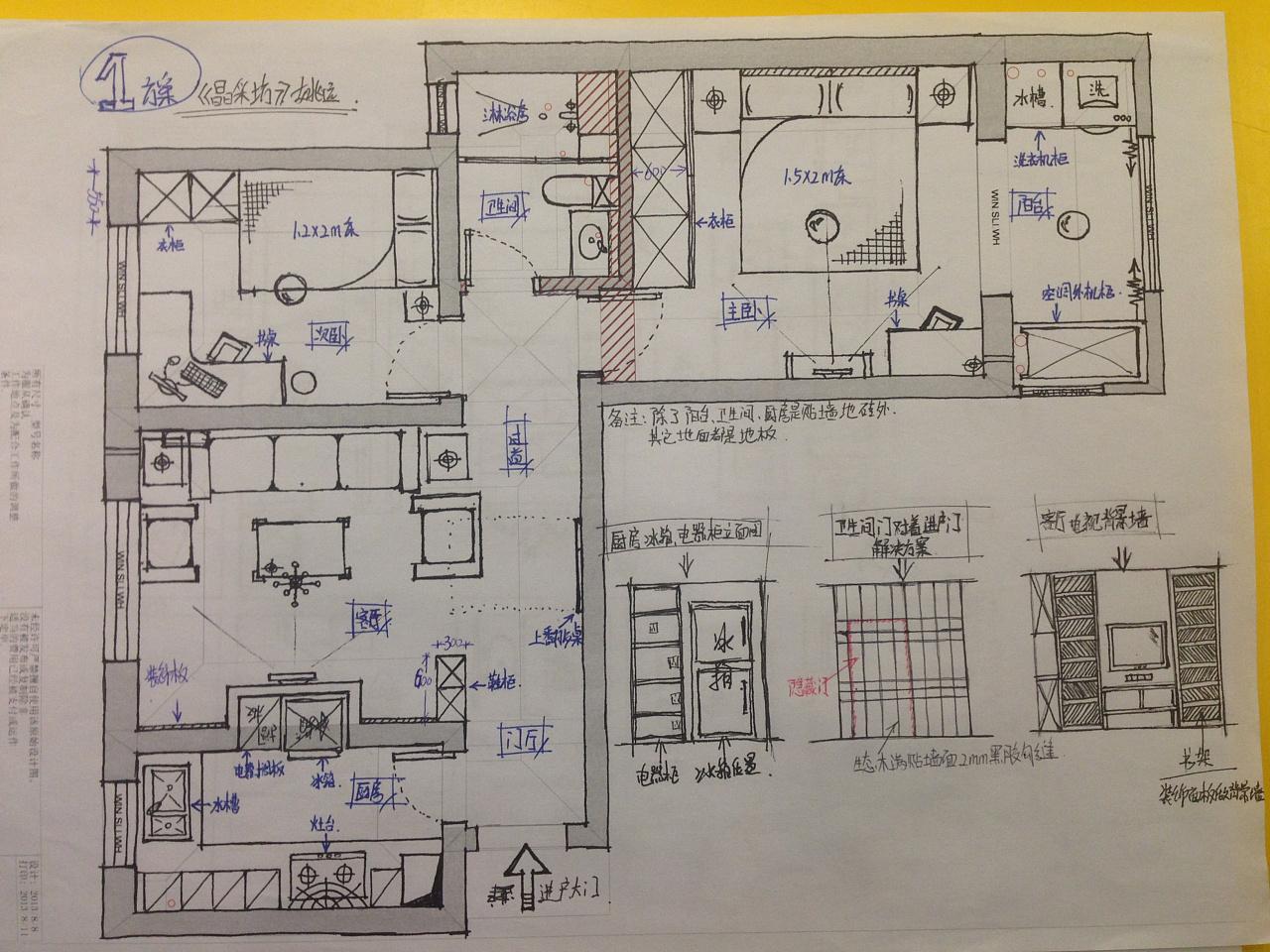 手绘商定平面方案|空间|室内设计|白头鹰 - 原创作品