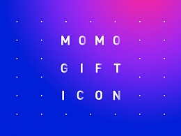陌陌gift-icon设计