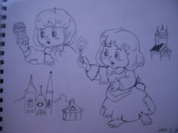 卖火柴的小女孩手绘