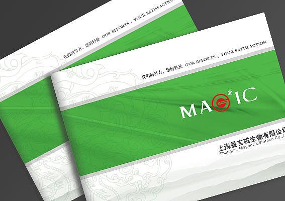【上海亘一设计公司 案例作品】 药业公司画册设计突出知识性和趣味图片