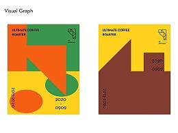 ULTIMATE COFFEE  ROASTER | 7周年视觉