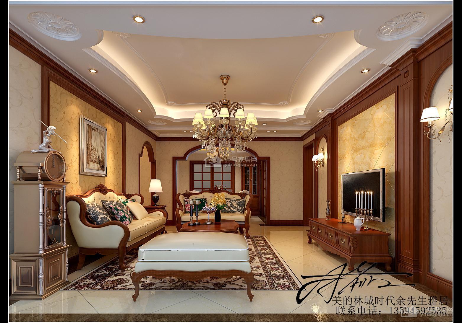 客厅吊顶打破传统的直线边吊.