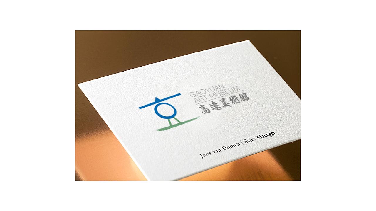那些曾经做过的设计#logo高远美术馆(晓时光设计图片