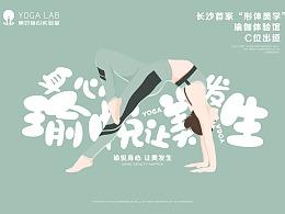 瑜伽馆logo 简易版vi