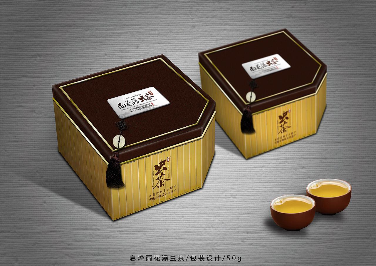 高档礼盒包装
