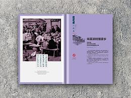 影响菜单设计的各种因素,菜谱摄影制作找捷达菜谱公司