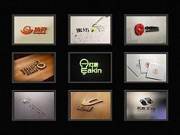 品牌logo综合整理