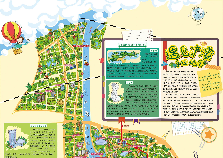 西安浐灞生態區手繪地圖