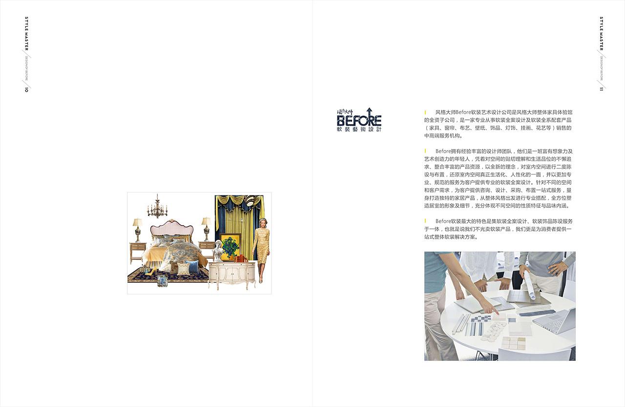 平面设计作品集排版-毕业设计作品排版_优秀平面排版设计_作品集排版图片