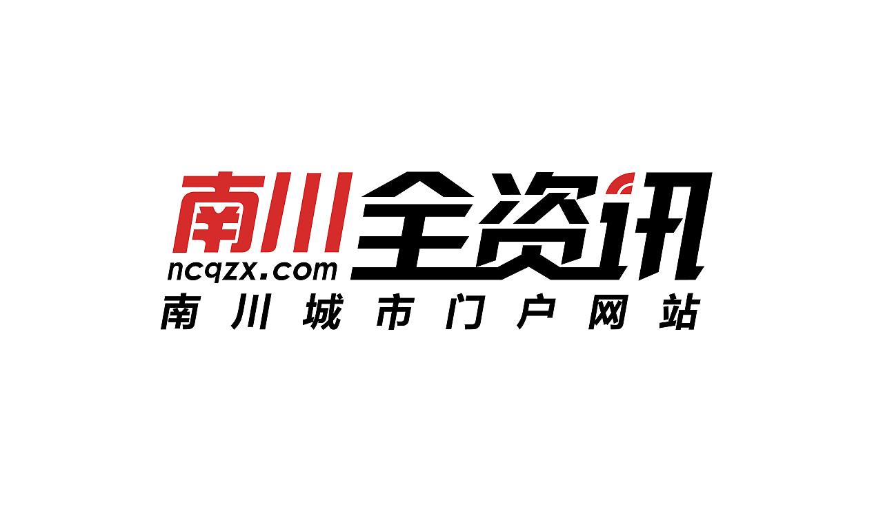 资讯logo_某全资讯logo