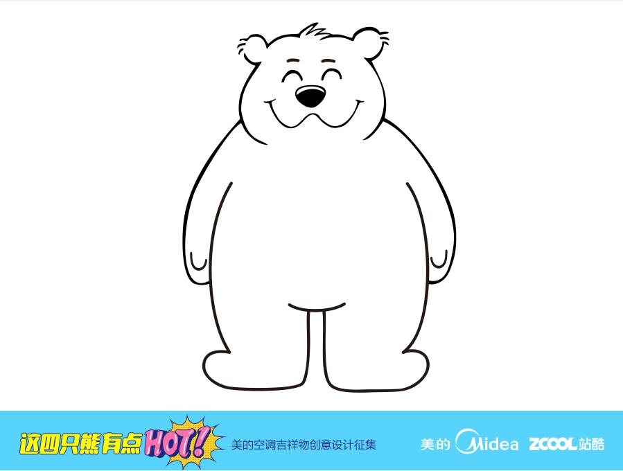 美的空调熊爸爸卡通设计(手绘)