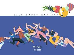 VIVO HAPPY MAY DAY快乐五一犒赏最美的自己插画主视觉