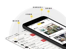 app  ui  图标  海报 画册 平面  logo  lcon  网页