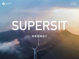 supersit企业官网设计