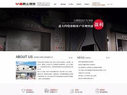 展览工程品牌公司官网