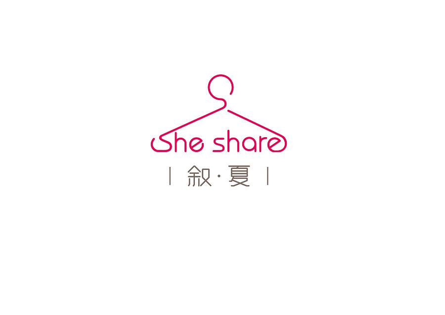 查看《《SheShare-叙夏》—女装LOGO》原图,原图尺寸:1754x1240