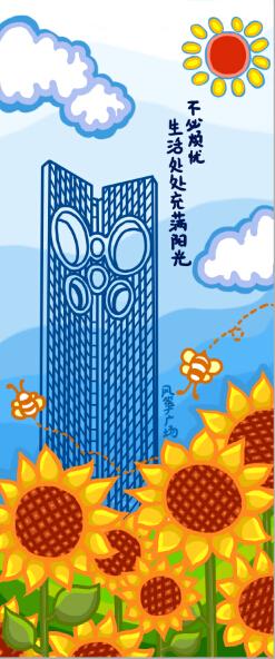 潍坊红枕酒店专属矿泉水包装插画设计|商业插画|插画