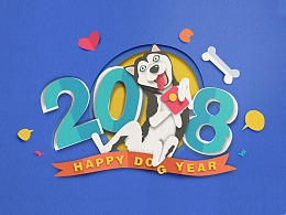 Happy Dog Year 2018