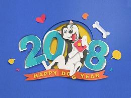 Happy Dog Year 2018