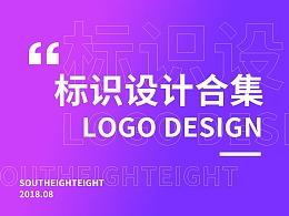 品牌形象   标识设计合集