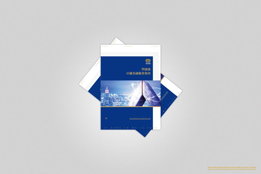 查看《金融画册》原图,原图尺寸:900x600