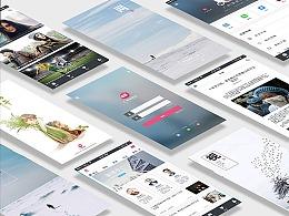 广视网APP界面设计