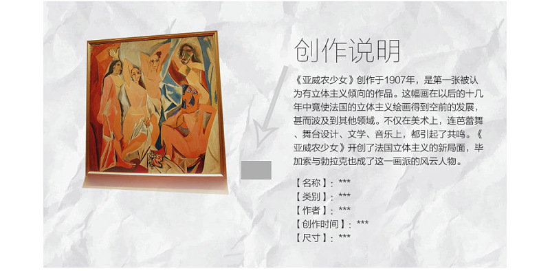 014f5c5b230dd4a80121bbec401b59.jpg@800w 1l 2o 100sh - 初学者,如何欣赏艺术作品?