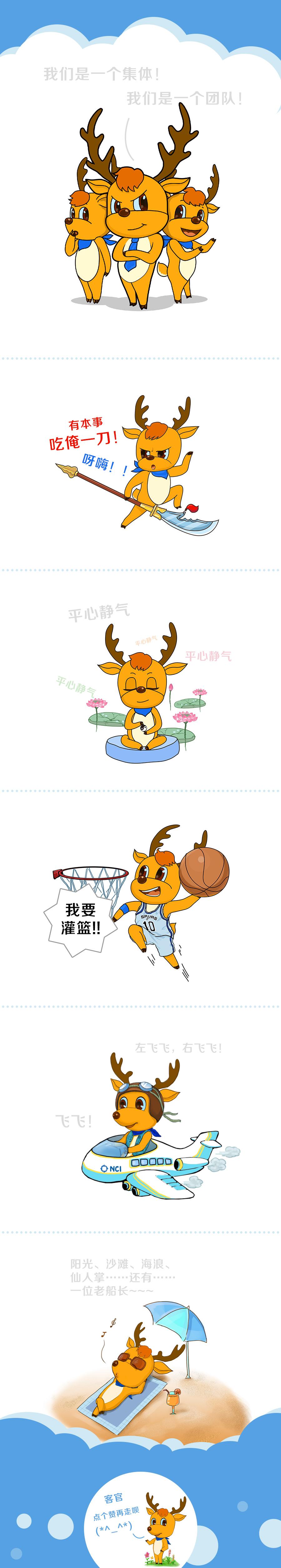 吉祥物-鹿|吉祥物|平面|kisstttt21