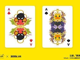 B.Duck X 站酷联名扑克牌