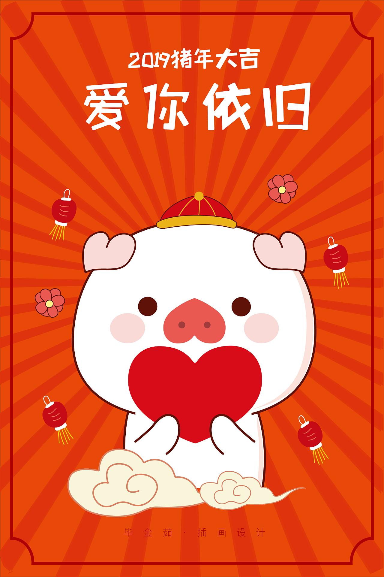 2019猪年大吉猪小爱元宝系列衍生品表情猪膨胀1000裸表情包斤熊图片