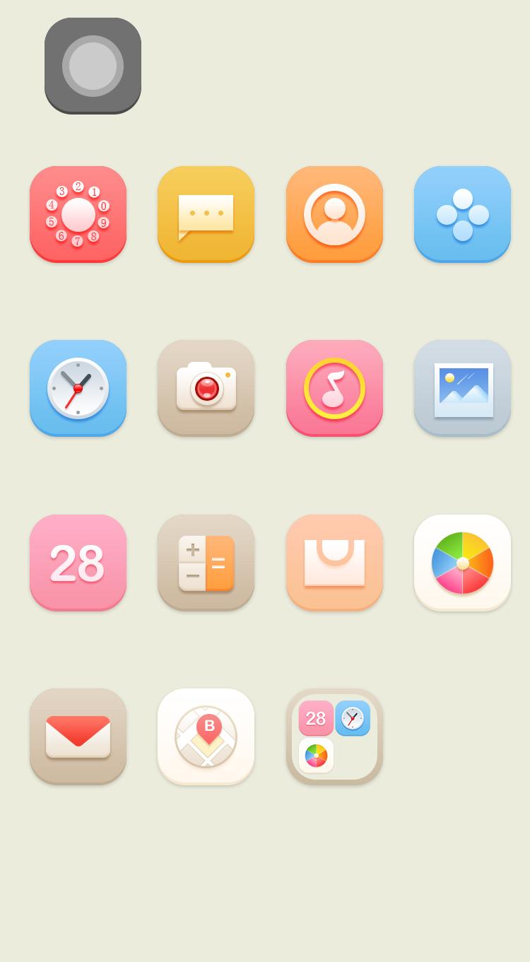 QQ显示手机在线的图标颜色不同是什么意思图片