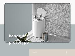 洗鞋器详情页视觉设计