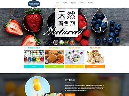 湖南舜意商贸公司官方网站