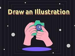 扁平插画绘制技巧总结