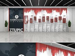 企业荣誉墙奖状墙设计文化墙
