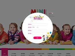 MINI官网内页设计