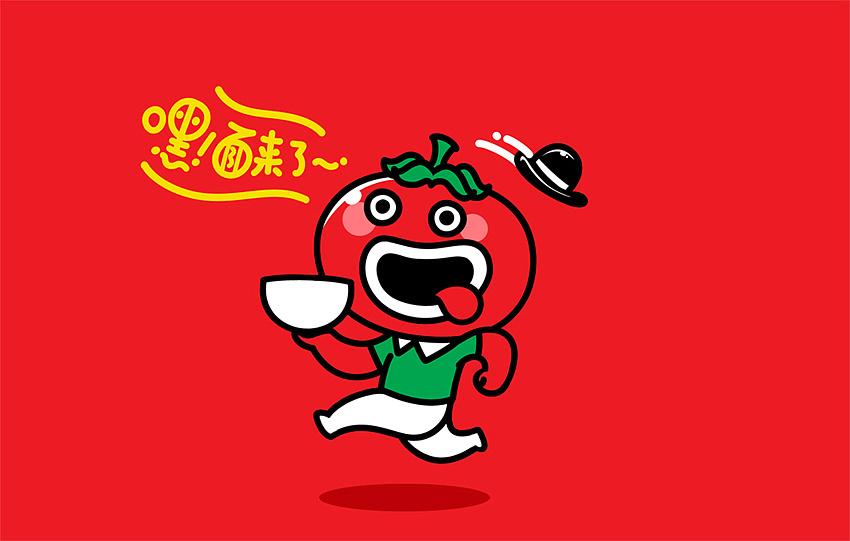 西红柿卡通图片