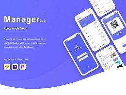Acute Angle Cloud管家APP 2.0