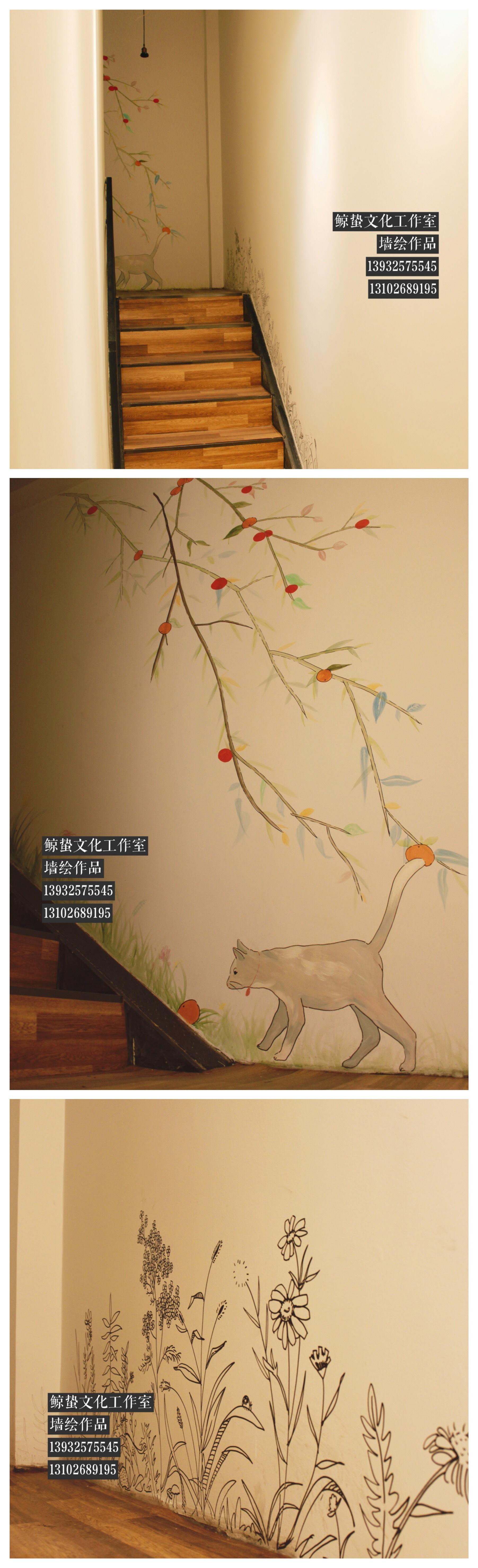 唐山猫先森咖啡馆墙绘图片