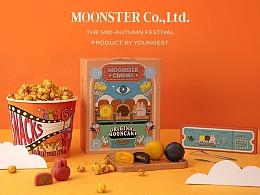 MOONSTER Co.,Ltd「月下有戏」中秋月饼礼盒