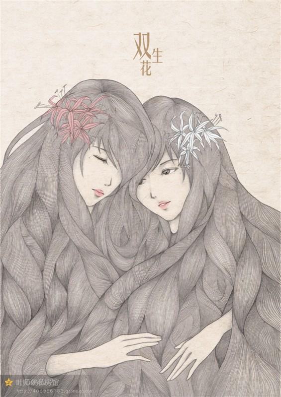 手绘两个女生拥抱图片