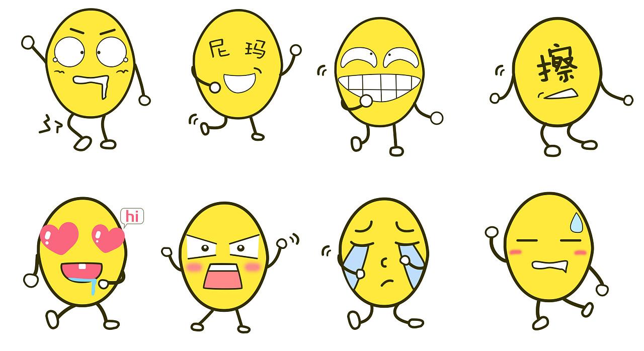 原创口语圈表情