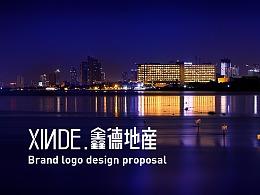 鑫德地产品牌标志设计