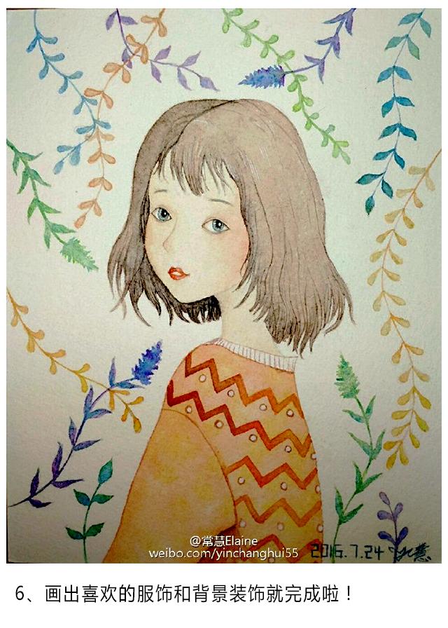 水彩人物手绘|商业插画|插画|常慧