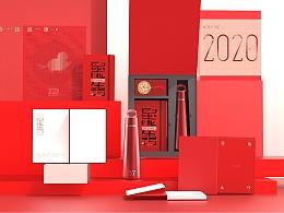 《鼠能生巧》鼠年春节礼盒设计