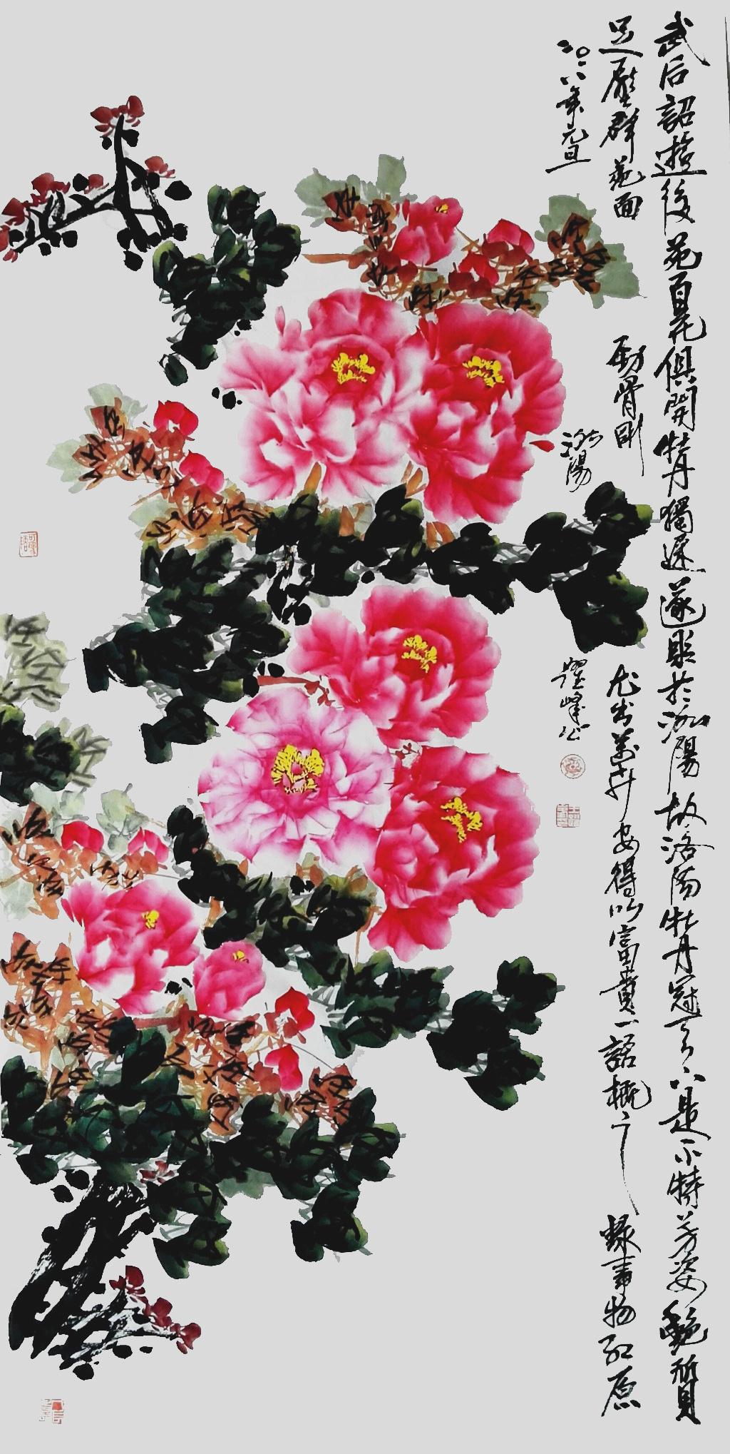 洛阳著名书画家王跃峰书法苔洛阳牡丹画家前十名作品