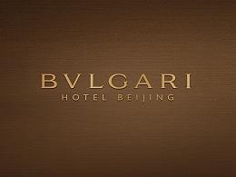 BVLGARI 九九归一沉浸式艺术设计展