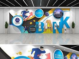 银行企业文化墙