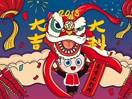 春节不打烊插画首页